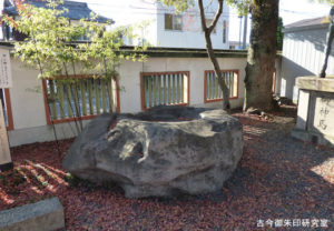 離宮八幡宮かしき石