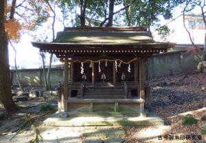離宮八幡宮高天宮神社