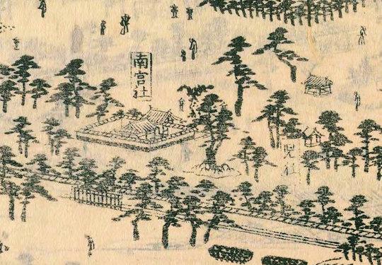 南宮社『摂津名所図会』