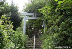 名次神社鳥居