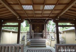 名次神社本殿