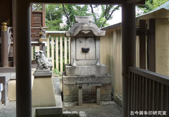 名次神社石祠
