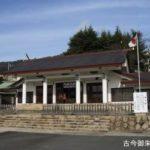 兵庫県神戸護國神社