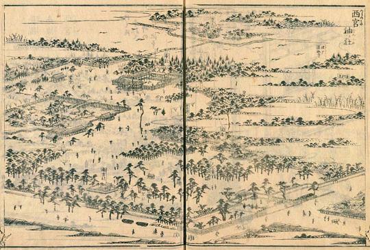 西宮神社(摂津名所図会)