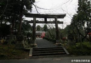 伊太祁曽神社二の鳥居
