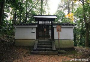 伊太祁曽神社祇園神社