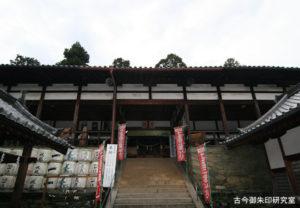 伊太祁曽神社割拝殿