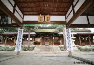 伊太祁曽神社割拝殿内部