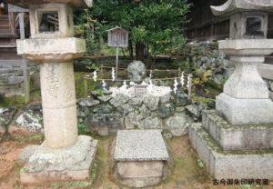 伊太祁曽神社霊石おさる石