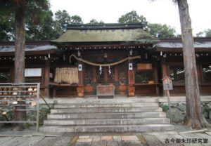 伊太祁曽神社拝所
