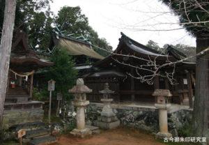 伊太祁曽神社本殿
