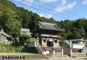 22番平等寺