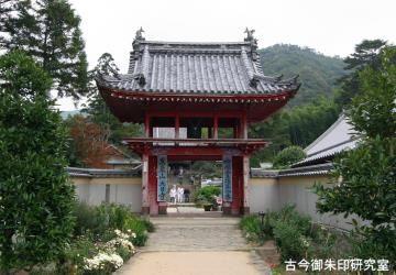 4番大日寺