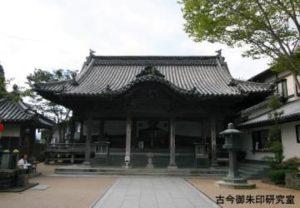 13番大日寺