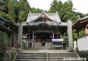 四国10番藤井寺