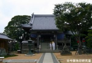 9番法輪寺