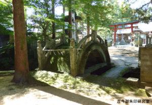 一宮神社(徳島)神橋