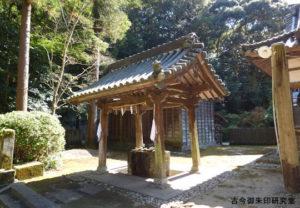 一宮神社(徳島)手水舎