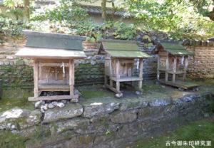 一宮神社(徳島)境内社