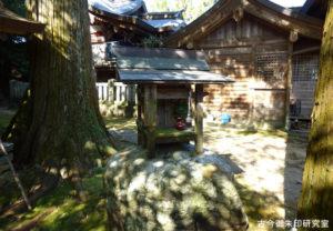 一宮神社(徳島)衆霊神様