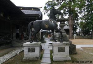 一宮神社(徳島)神馬