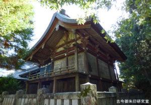 一宮神社(徳島)本殿