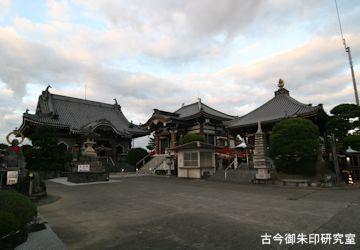 17番井戸寺