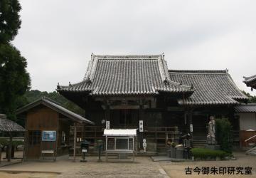 5番地蔵寺