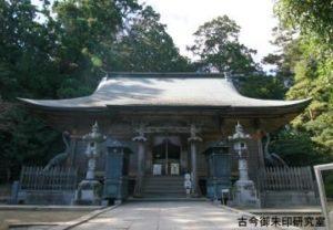 20番鶴林寺