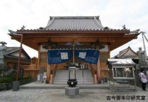 16番観音寺
