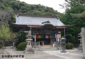 10番切幡寺
