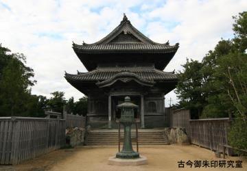 15番阿波国分寺