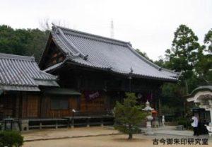 3番金泉寺