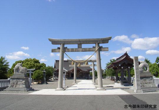 徳島縣護国神社