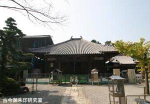 67番大興寺
