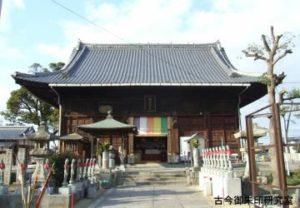77番道隆寺