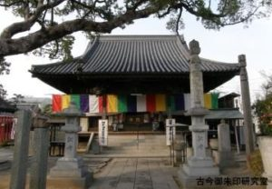 83番一宮寺
