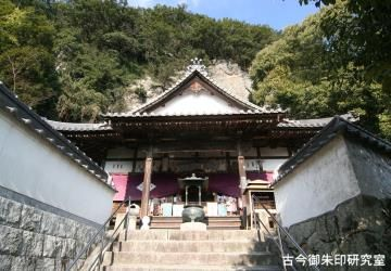 71番弥谷寺