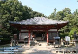 69番観音寺