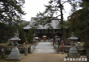 80番讃岐国分寺