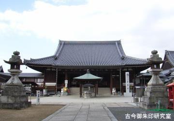 76番金倉寺
