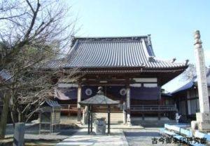 72番曼荼羅寺