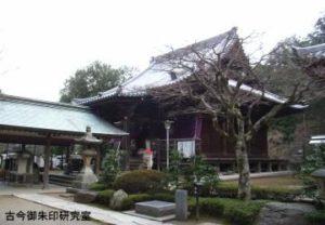 81番白峯寺