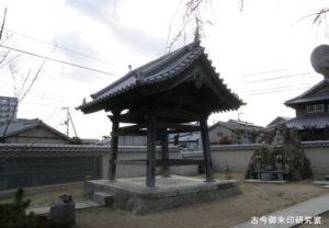 洲崎寺鐘楼