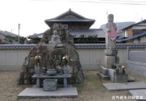 洲崎寺弘法大師像