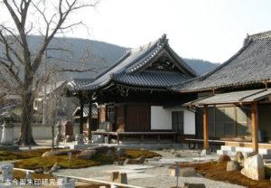 洲崎寺源平の庭