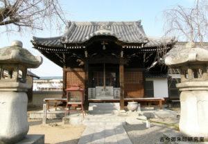 洲崎寺本堂