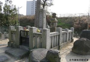洲崎寺源平合戦跡佐藤継信の墓