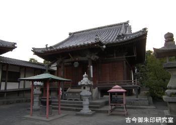 79番天皇寺