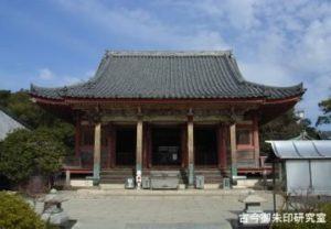 84番屋島寺